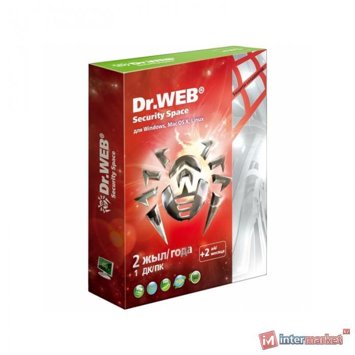 Антивирус Dr.Web Security Space SILVER 2 года 1 ПК BOX