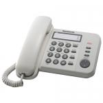 Телефон Panasonic KX-TS2352CAW